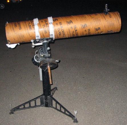 Как делать минетелескоп